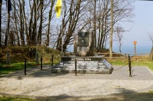 Jastrzębia Góra i okolice